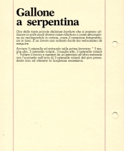 Scheda serpentina